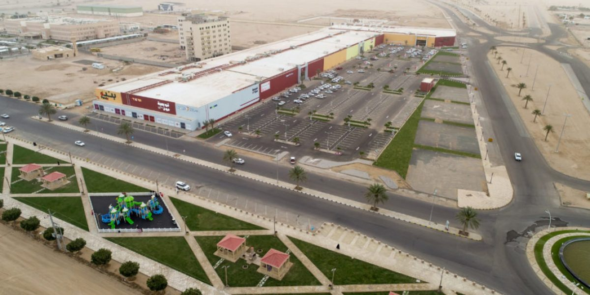 Quwaieyah Mall