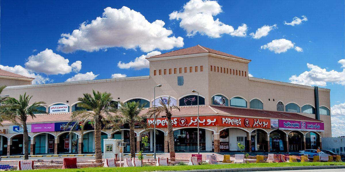 Al Aziziya Plaza
