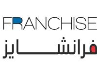franchise-new-logo-03.01